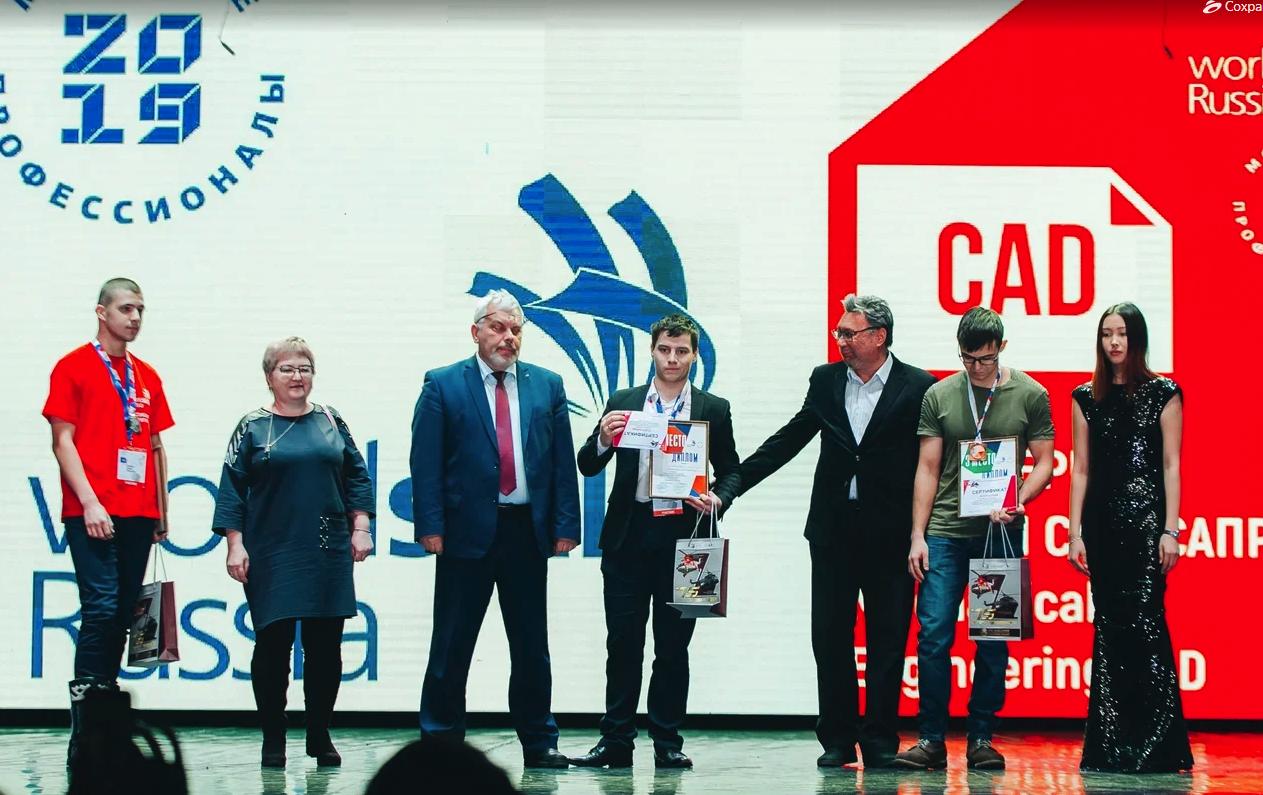 Поздравляем Титова Владимира с победой на региональном чемпионате WorldSkills Russia 2019