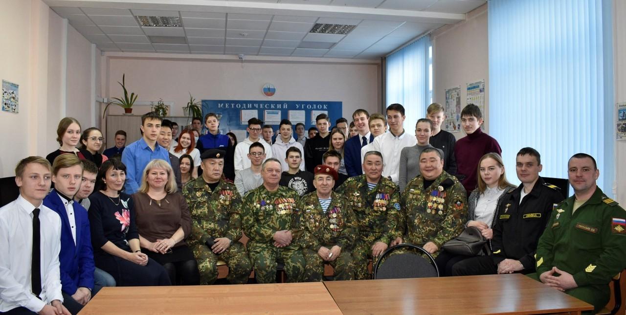 Урок мужества, посвящённый 30-ой годовщине вывода советских войск из Афганистана
