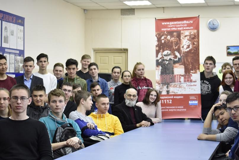 Встреча студентов с журналистом, главным редактором международной газеты «Судьба»