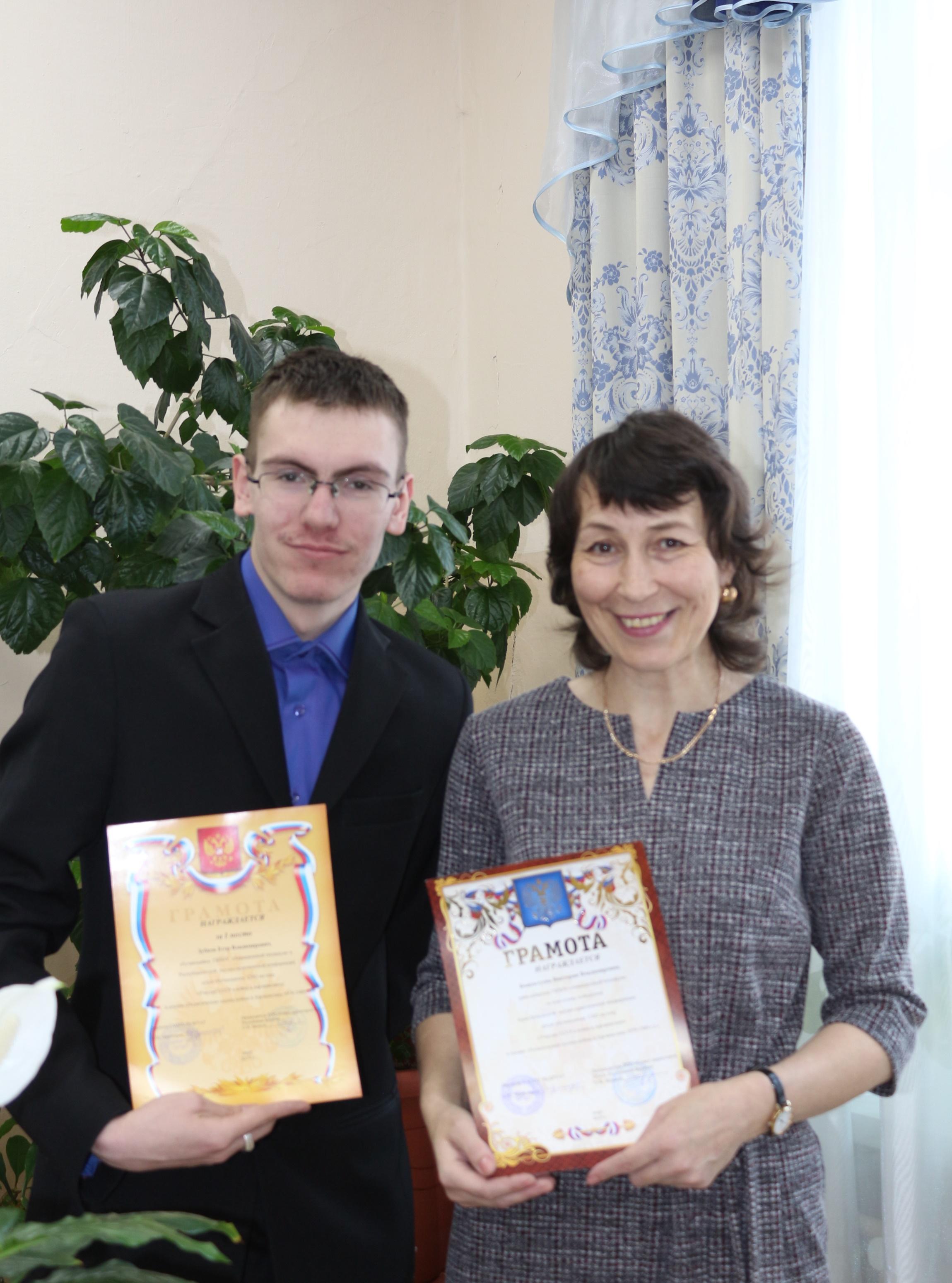 Поздравляем Зубкова Егора с I местом в Республиканской дистанционной научно-практической конференции