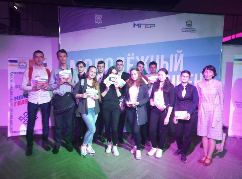 Конвент молодых законодателей и лидеров молодежных общественных организаций РБ