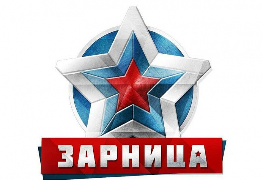 Команда авиационного техникума одержала победу в «Зарнице» среди ССУЗов и ВУЗов
