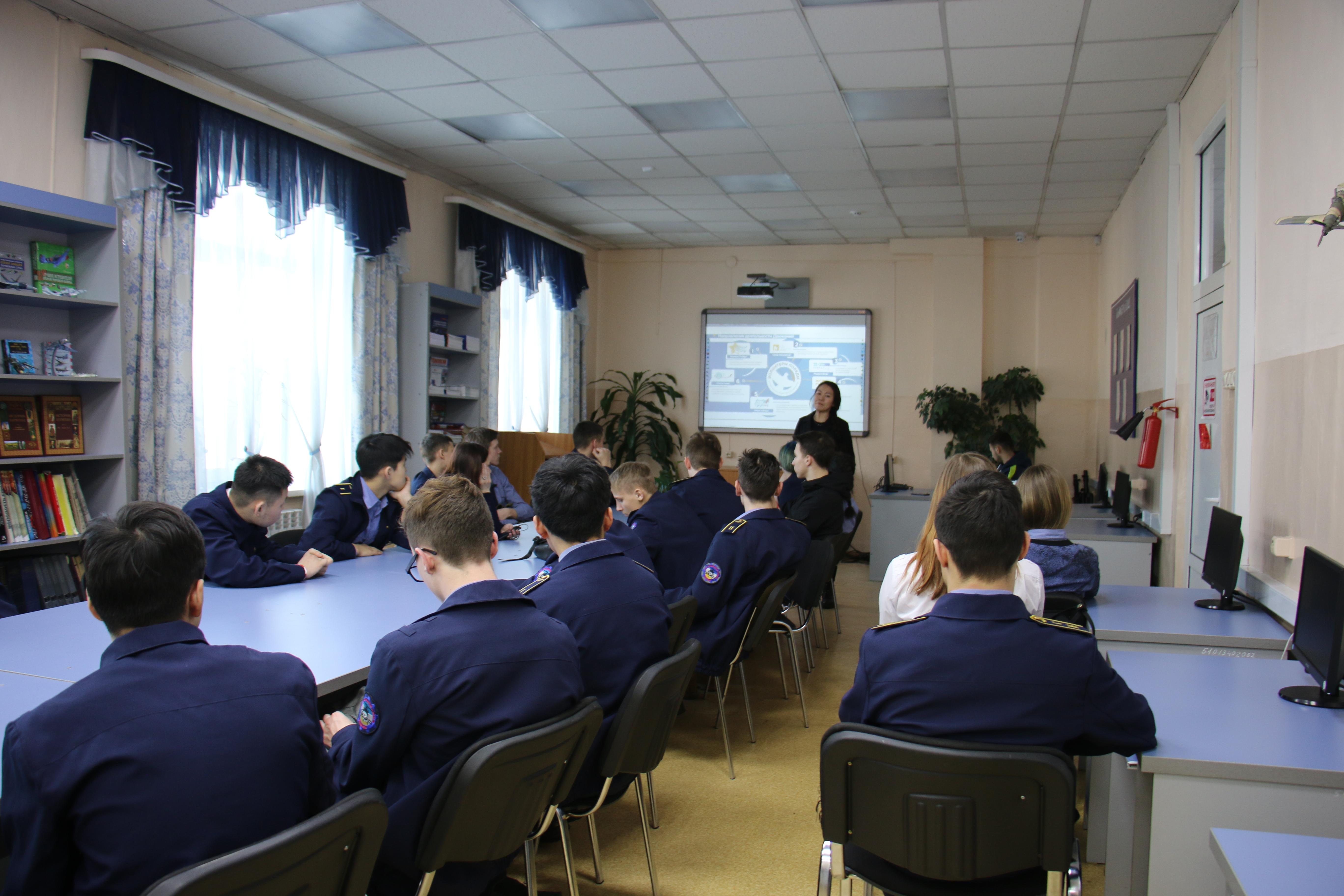 Открытие штаба Волонтеров Победы