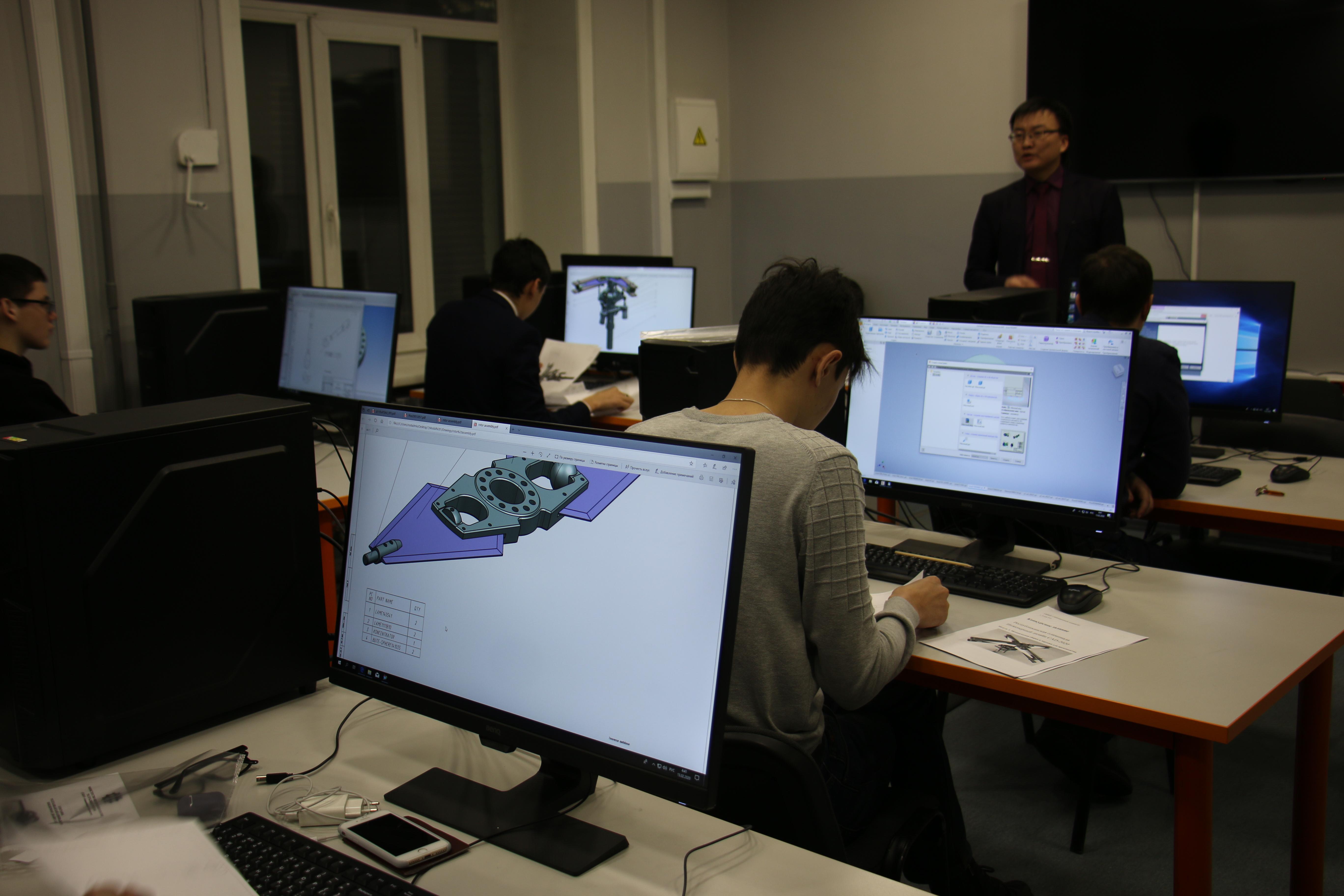 Республиканская олимпиада по инженерному дизайну CAD