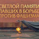 К 80- летию со дня начала Великой Отечественной войны