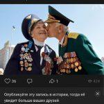 Мероприятия, посвященные Дню Памяти и Скорби (22 июня) и 76-ой годовщине Парада Победы (24 июня).